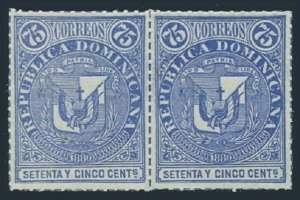 Dominican Republic 43 pair rouletted,MNH.Michel 31. Coat of Arms,1880.