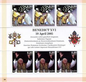 Haiti 2005 Pope John Paul II & Benedict XVI Sheet (6) Perforated mnh.vf