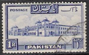 Pakistan #38a Salimullah Hostel Used