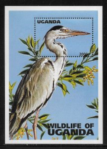 Uganda 1397 Gray Heron s.s. MNH c.v. $4.50