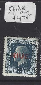 NIUE    (P0310B)  KGV   2  1/2D  SG 28      MOG