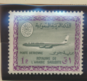 Saudi Arabia Stamp Scott #C88, Mint Never Hinged - Free U.S. Shipping, Free W...