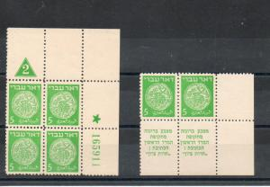 Israel Scott #2 Doar Ivri Plate Block Group 62 Plus Rare Tab Types 18-19 MNH!!!