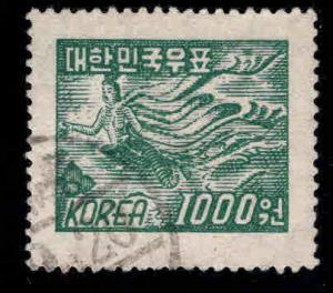South Korea Scott 189 Used  watermark 257 perf 12.5