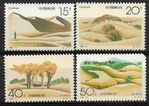 1994 China 2491-4  Afforestation Campaign MNH C/S of 4