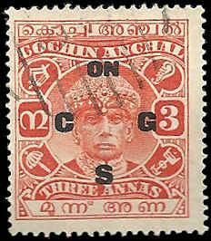 Cochin - O43 - Used - SCV-0.25