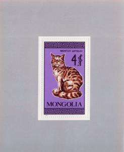 Mongolia 1987 MNH SC.1620 Cat