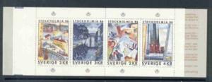 Sweden Sc 1543a 1985 Stockholmia 86 stamp booklet