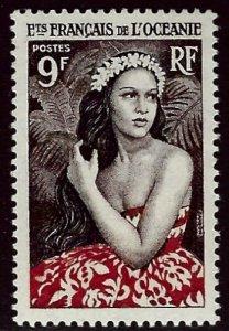 French Polynesia SCV#180 Mint VF...Worth a Close Look!