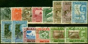 Kedah 1959-62 Extended Set of 14 SG104-114a Fine Used