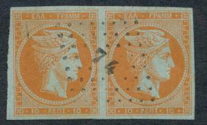 Griechenland 19 Gebraucht Paar, 4 Rand, 10 Lepta, Bläuliches Papier