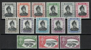 BRUNEI #83-96 MINT, F-VF, NH - PRICED AT 1/2 CATALOG!