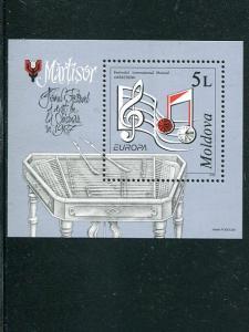 Moldova Europa 1998  sheet  Mint VF NH