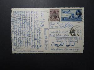 Egypt 1950s Censored Postcard to West Germany - Z12356