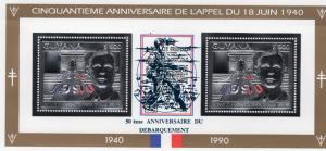 Guyana WWII 50th.Ann.D-Day Sheetlet  De Gaulle ovpt.Blue Perforated SILVER