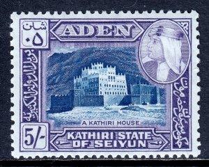 Aden (Kathiri) - Scott #37 - MH - SCV $9.50
