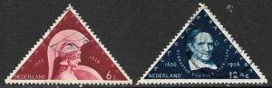 NETHERLANDS 1936 University of Utrecht Triangle Set Sc 204-205 VFU