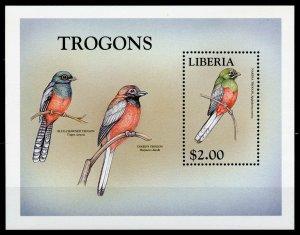 Liberia Birds on Stamps 1999 MNH World of Birds Trogons Narina Trogon 1v S/S I