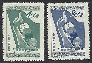 PRC China #136-137 MNH Full Set of 2