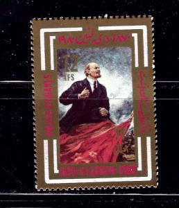 Afghanistan 973 MNH 1986 Lenin