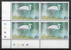 1985 Nevis #406 $3 Great White Heron PB4 MNH