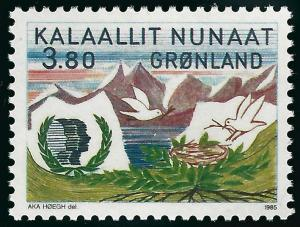 Greenland Scott #163 VF MNH...Nice!