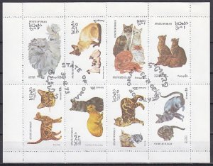 Oman State, 1973 Local issue. Cats sheet of 8. Canceled. ^
