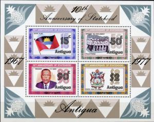 Antigua MNH S/S 494a 10th Anniversary Of Statehood 1977