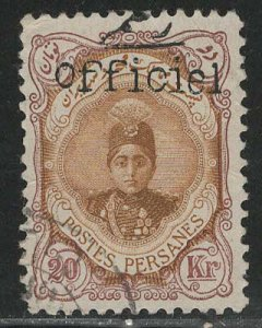 Iran/Persia Scott # 514, used, fake o/p
