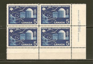 Canada 449 Atomic Reactor Plate No 1 Block of 4 MNH