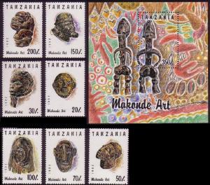 Tanzania Native Art 7v+MS SG#1485-1491+1492 SC#985A-985H