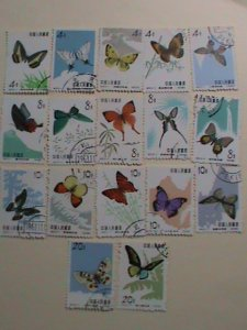 CHINA -STAMPS-1963-S56-SC#661-677 CHINA BUTTERFLIES STAMPS: CTO-NH SET OF 17