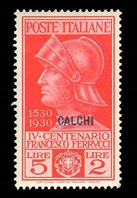 ITALY AGEAN ISLANDS CALCHI #12-16  MINT HINGED