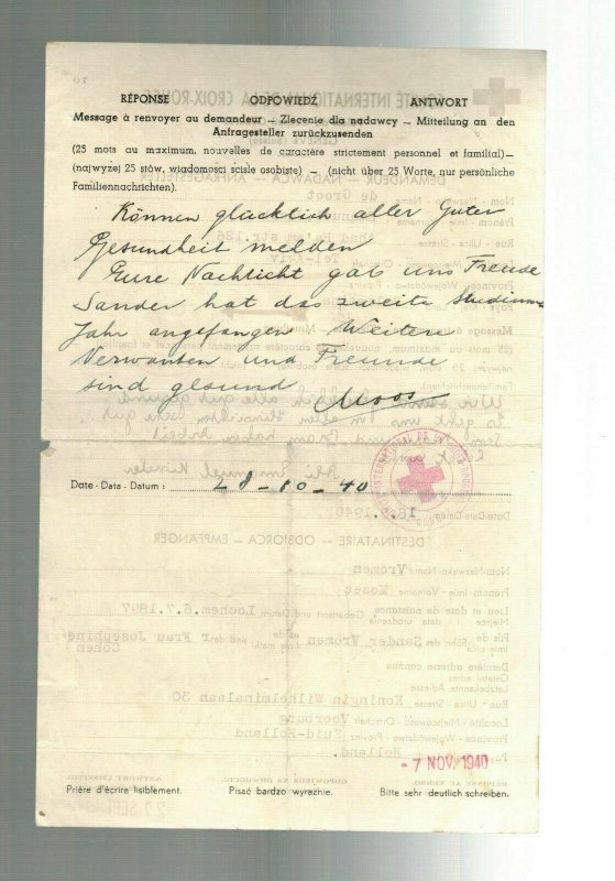 1940 Tel Aviv Palestine Letter cover to Red Cross Switzerland Judaica Holland