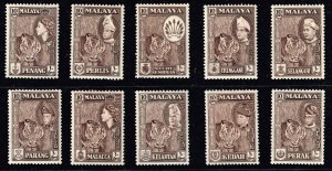 British Colonies & Territories Malaya 1957  STATE 10C MH/OG STAMP COLLECTION LOT