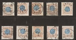 Sweden Sc 38 used 1878 1kr Coat of Arms 10 diff X-s 4;9