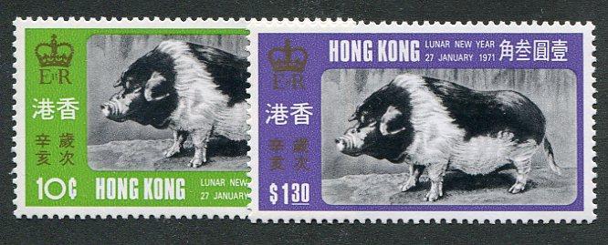 Hong Kong #260-61    Mint    VF NH