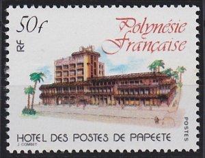 French Polynesia 333 MNH (1980)