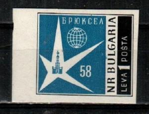 Bulgaria Scott 1029 Mint NH imperf (Catalog Value $85.00)