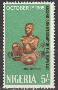 Nigeria #183  MNH (K243)
