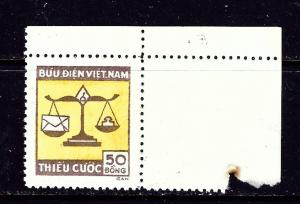 North Vietnam J14 MNH 1955 issue
