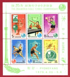 NORTH KOREA SCOTT #1801A 1979 **MNH**  SHEET OF 6 TABLE TENNIS  SEE SCAN
