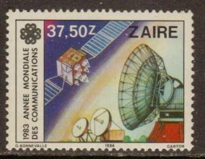 Zaire   #1144  MNH  (1984)  c.v. $2.75