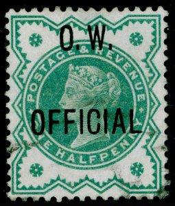 SGO32, ½d blue-green, FINE USED. Cat £225.