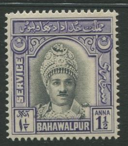 Bahawalpur - Scott 6 - Definitive Issue - 1948 - MLH - Single 1.1/2a Stamp