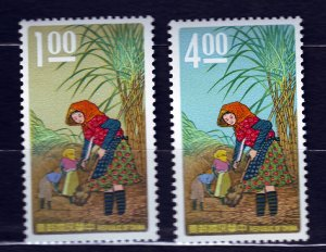 J22951 JLstamps 1968 taiwan set mh #1548-9 sugar cane