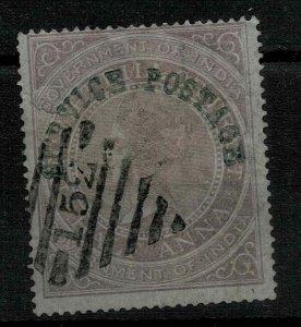 INDIA  -1866- qv service postage - sgno 019 fine used - cv 160 +