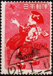 Japan. 1948 2y S.G.516 Fine Used
