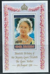 Cook Islands QEII Royal Birthday - Souvenir Stamp, Scott #1041 3L-024