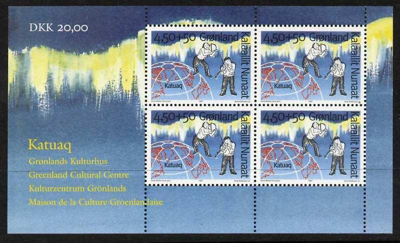 Greenland B22a MNH Map, Culture, Music